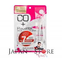 Маска с плацентой и коллагеном JAPAN GALS Placenta +, 7 шт
