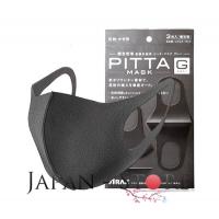 Многоразовая антибактериальная маска Pitta mask, 3 шт