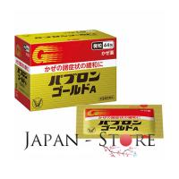 Средство от простуды и гриппа быстрого действия Pabron Gold A, 44 пакетика