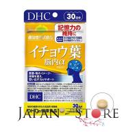 DHC Гинкго билоба α (90 таблеток, курс 30 дней)