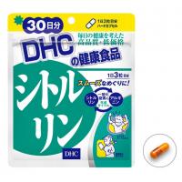 DHC Цитруллин с аргинином (90 табл. на 30 дней)