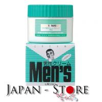 UTENA Men's Увлажняющий крем после бритья для сухой и чувствительной кожи с хлорофилом, 60 гр
